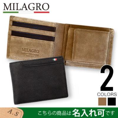 財布 小銭入れ 小銭 コイン ケース 皮 革 本革 レザー 馬 馬革 コードバン ミラグロ Milagro