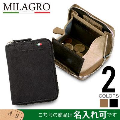 財布 小銭入れ 小銭 コインケース コイン コンパクト ウォレット 皮 革 本革 レザー らくだ 駱駝 キャメル ミラグロ Milagro