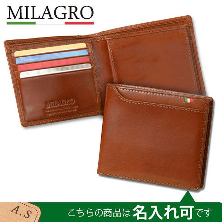 イタリア製ヌメ革タンポナートレザーシリーズ(テラローザ)二つ折り財布(小銭入れあり)