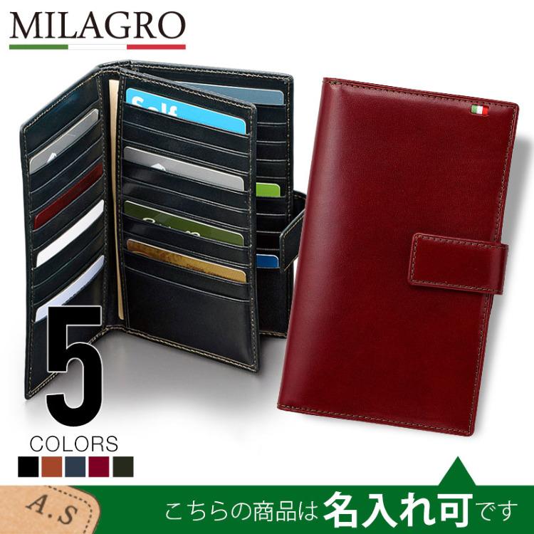 財布 長財布 カード カードケース 皮 革 本革 レザー Milagro ミラグロ
