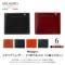 イタリア製ヌメ革タンポナートレザーシリーズ(テラローザ)二つ折り札入れ(小銭入れなし) ブラウン