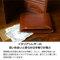 イタリア製ヌメ革タンポナートレザーシリーズ(テラローザ)二つ折り札入れ(小銭入れなし) チョコ