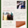 Milagro ミラグロ イタリア製ヌメ革 テラローザシリーズ・多機能コインケース ca-s-510 詳細
