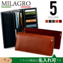 Milagro(ミラグロ)長財布