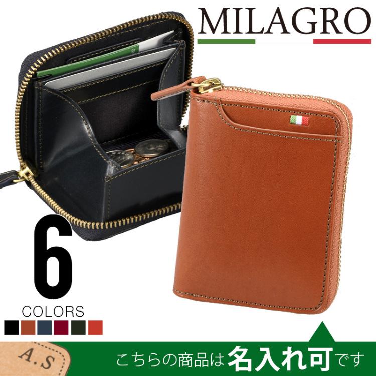 財布 小銭入れ 小銭 コインケース コイン ボックス box イタリアンレザー 革 皮 本革 レザー Milagro ミラグロ