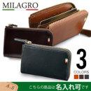 ミラグロ イタリア製ヌメ革タンポナートレザーシリーズ(テラローザ)L字ファスナーコインケース&カードケース
