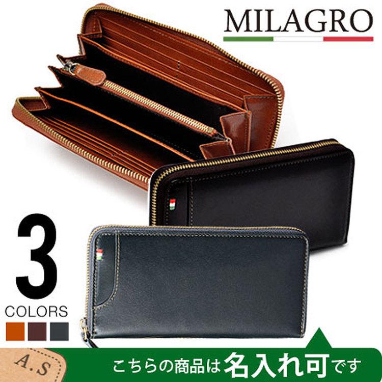 ミラグロ イタリア製ヌメ革 タンポナートレザーシリーズ(テラローザ)ラウンドジップロングウォレット ネイビー