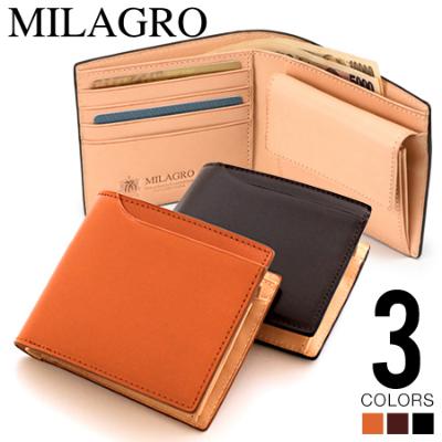 財布 二つ折り財布 折り財布 小銭入れ 皮 革 本革 レザー コードバン 馬 Milagro ミラグロ