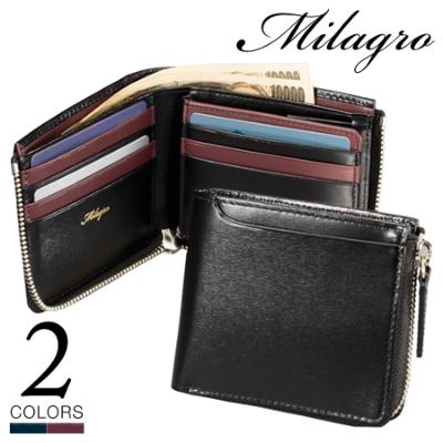 財布 二つ折り財布 折り財布 小銭入れ コインケース 皮 革 本革 レザー 本格レザー アニリン ミラグロ Milagro
