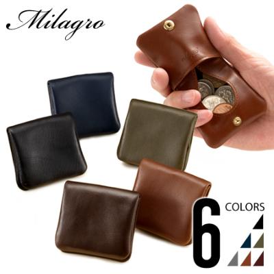 財布 小銭入れ 小銭 コインケース コイン 革 本革 レザー 本格レザー ミラグロ Milagro