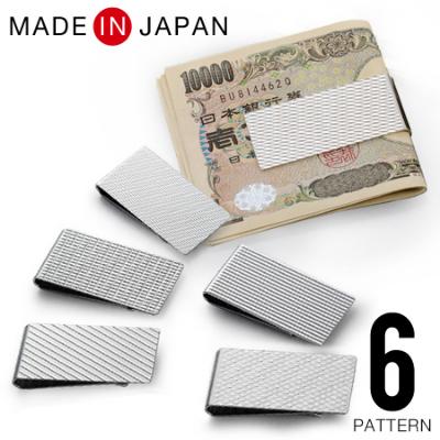 マネークリップ マネクリ 新宿セブン 日本製 Milagro ミラグロ