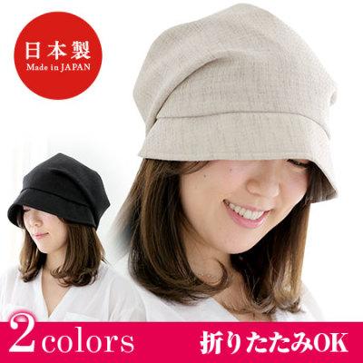 帽子 女優帽 たためる 洗える ORIHARA STYLE オリハラ おりはら LOLO 日本製 日本 JAPAN