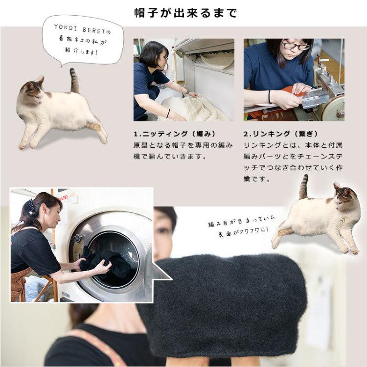 ベレー ベレー帽 帽子 ベレー帽子 八角ビッグベレー 八角 ビッグ よこい yokoi 日本製 JAPAN 国産